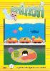 Minori 2001-2