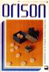 Orison 1995-1