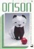 Orison 2000-5