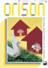 Orison 2003-2