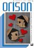 Orison 2007-1