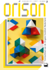 Orison 2007-2
