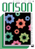 Orison 2008-5