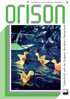 Orison 2009-3